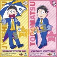 アニメイト、スマホゲーム『おそ松さんぽZ』コラボを開催…1000円以上購入し条件を満たしたゲーム画面を提示するとオリジナルステッカーがもらえる