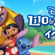 ガンホー、『ディズニー マジックキングダムズ』で期間限定「リロ&スティッチ イベント」を開催!