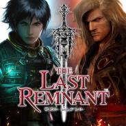 ブロードメディアとGクラスタ、スクエニの軍勢RPG『ラスト レムナント』をスマートフォン向けに配信開始!
