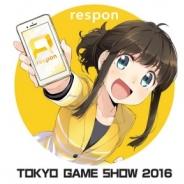 【TGS2016】朝日ネット、MMOアンケートアプリ「respon」を出展…VR上でアンケート結果を閲覧する「respon VR(仮)」のデモも実施
