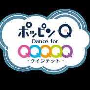 セガゲームス、『ポッピンQ Dance for Quintet!』のサービスを2018年2月28日をもって終了