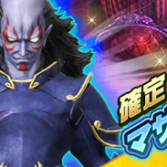 セガゲームス、『D×2 真・女神転生リベレーション』で猛将「マサカド」など新悪魔が登場する1周年記念イベントを17日より開催!