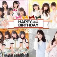 S&P、『AKB48グループ ついに公式音ゲーでました。』で8月に誕生日を迎えるメンバーのバースデーイベントを8月1日より開催