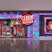 バンナムアミューズメント、北京十二棟社と提携して中国アミューズメント施設の新店舗をプロデュース アジア地域での事業を強化