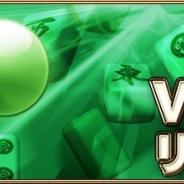 セガ・インタラクティブ、『セガNET麻雀 MJ』で新バージョン「Ver4.2」へのアップデートを実施