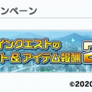 EXNOA、『装甲娘 ミゼレムクライシス』にて』新イベント「真夏のブルークリスタル」を開催!