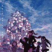アニメ映画「ポッピンQ」BD&DVDが6月2日発売…豪華BD版には黒星紅白氏のイラストのケースや劇中歌CDなど特典満載