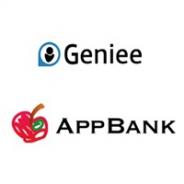 ジーニー、「AppBank」にDMPを提供 「AppBank」の豊富なユーザーデータを使った広告配信が可能に