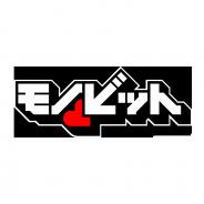 元スクエニの山岸功典氏がモノビットVRゲーム事業部長に就任 VRを使ったMMORPGを開発