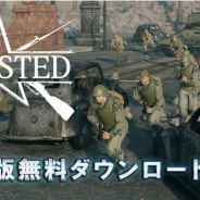 EXNOA、日本語版『ENLISTED』PS5でリリース! PC版の2021年初夏に配信、事前登録中