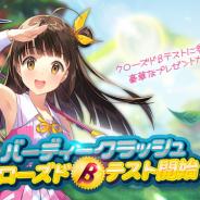 GAMEVIL COM2US Japan、今秋配信の新作ゴルフゲーム『バーディークラッシュ』でAndroid限定のクローズドβテストを開催