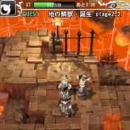 DeNA、RPG『マジック&カノン』で大規模リニューアル後初の大型討伐イベント「地の鱗獣」を開催