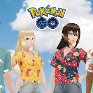 Nianticとポケモン、『ポケモンGO』で着せ替えアイテム「ポケモンシャツ」が登場!