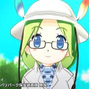セガ、『けものフレンズ3』の新作アニメ「ちょこっとアニメ けものフレンズ3」第10話を公開! 新章も制作決定!