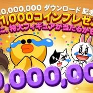 LINEの『LINE DOZER』が1000万DLを突破! コインやゲームアイテムがもらえる記念イベントを実施 コニーの特大フィギュアも抽選で当たる!