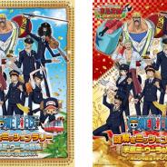 バンナムアミューズメント、 京急電鉄で実施する「ONE PIECE謎解きミッションラリー」をプロデュース!  駅を巡りながら謎を解こう!