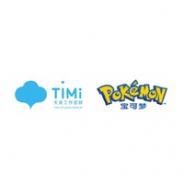 Tencent Games、ポケモンの新作タイトルを開発!!