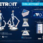 Quantic Dream、『Detroit: Become Human』PC用コレクターズエディションの予約開始! 27cmフィギュアやピンズセットなどを同梱
