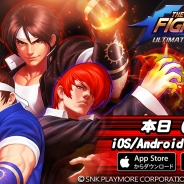 OURPALMの『THE KING OF FIGHTERS '98 ULTIMATE MATCH Online』がGoogle PlayでTOP30入り