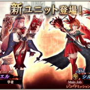 スクエニ、『FFBE幻影戦争』で新ユニット「リューエル」「シルマ」が登場!