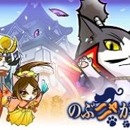 コーエーテクモゲームス、『のぶニャがの野望』でねこ武将を追加…テーマは「出雲の踊り子」