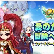 Shengqu Games、『ラルナ~勇者物語~』のリリースを中止した模様…公式サイトとストアページ、公式Twitterは削除