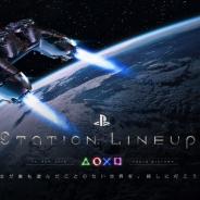 SIE、最新タイトルを映像で楽しむ「PlayStation LineUp Tour」を9月10日に開催 参加受付は8月27日まで