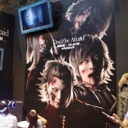 【TGS2016】ゾンビが徘徊する世界にL'Arc〜en〜Ciel!? PVも公開した「ラルク×バイオハザード×PSVR」の360度VR映像が出展