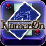 フジテレビ、330万DLを誇る人気アプリ『Numer0n』の大型アップデートを実施! クエスト実装や4ケタ対戦の追加など