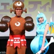 「城ドラフェスティバル2016 in 大阪」公式レポートが到着…南明奈さんが可愛すぎる怪獣姿で熱いエール、篠原信一さんが巨大モンスター姿で乱入!