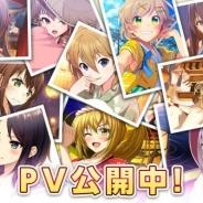 ビジュアルワークス、事前登録を実施中の『おどりたが~る! 祭短し踊れよ乙女』のPVを公開!