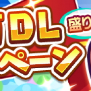 セガゲームス、『ぷよぷよ!!クエスト』で1900万ダウンロード突破記念キャンペーンを開催