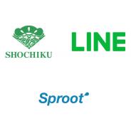 松竹とLINE、Sproot、「松竹DXコンソーシアム」を設立 映画・演劇などのコンテンツや映画館・劇場などのDXを推進