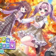 ポニーキャニオンとhotarubi、『Re:ステージ!プリズムステップ』で「岬珊瑚」お誕生日限定☆4を配信開始!