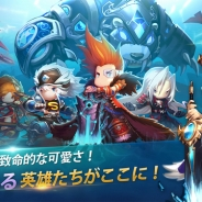 Netmarble Games、『Mystic Kingdom』を54カ国で同時リリース カジュアルながらも奥深い戦略戦略性を持つカジュアル戦略RPG!