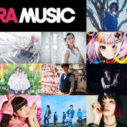 ソニー・ミュージックレーベルズ、テンセントと提携 GARNiDELiAやClariSなどを中国で配信開始