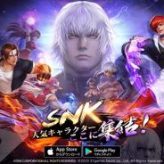37games、『SNKオールスター』をApple Store / Google Storeで同時リリース! 制作チームインタビューも公開