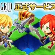 LINEとワンダープラネット、新作『LINE グラングリッド』をリリース…指先ひとつでユニットを動かして敵を撃破するタクティカルRPG