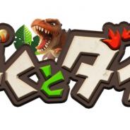 Snail Games Japan、『ぼくとダイノ』の事前登録をApp Store/Google Playで開始