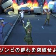 Glu Mobile、ゾンビの群れの中を突っ走るアクションランニングゲーム『Dead Route』を配信開始。走って狙いを定めて射撃!