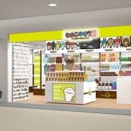 ビーワークス、オフィシャルショップ「なめこ市場 東京本店」を東京駅一番街キャラクターストリート内にオープン