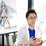 【インタビュー】祝「Mobage AWARD」W受賞の『グランブルーファンタジー』! 春田Pに喜びの声と今後の展望を訊く…「新コンテンツ準備中」