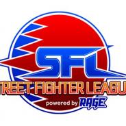 CyberZ、国内最大級のeスポーツ大会「RAGE」で「カプコン『ストリートファイターリーグ powered by RAGE』」を来春に開幕