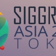 CGとインタラクティブ技術の研究発表・展示をする「シーグラフアジア2018」が12月に東京で開催