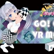 『ミス・モノクローム Go!Go!スーパーアイドル』がアップデートでVR化 堀江由衣さんがキャラ原案をつとめるスマフォゲーム