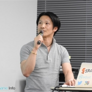 【セミナー】Tapjoyがアプリ開発者向けセミナー「ゲームアプリ、海外展開の今」を開催…ミクシィ、Facebook、Tapjoyの海外で成功するための秘訣とは