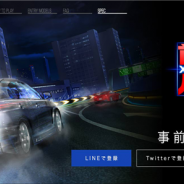 元気、新作レーシングARPG『首都高バトルXTREME』公式サイトを公開…事前登録も開始! 配信開始は2017年1月下旬の予定