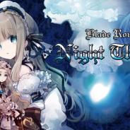 風栄社、半年で販売数1万個を超えた人気カードゲームの続編「Blade Rondo Night Theater」を11月29日に発売! ゲームマーケットで先行販売も