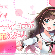 Smilegate、『エピックセブン』×「キズナアイ」コラボを6月11日より開催決定!