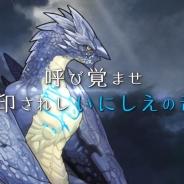 カプコン、『ブレス オブ ファイア 6 白竜の守護者たち』の第1弾ゲームPVを公開 歴代シリーズから厳選した名場面を紹介する「たびのきろく」も公開